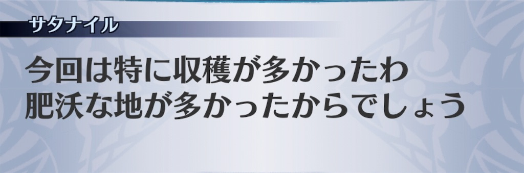 f:id:seisyuu:20190412204800j:plain