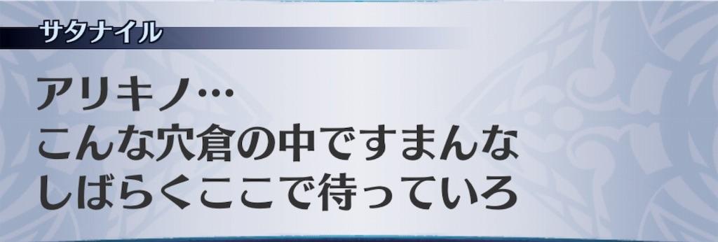 f:id:seisyuu:20190412204804j:plain