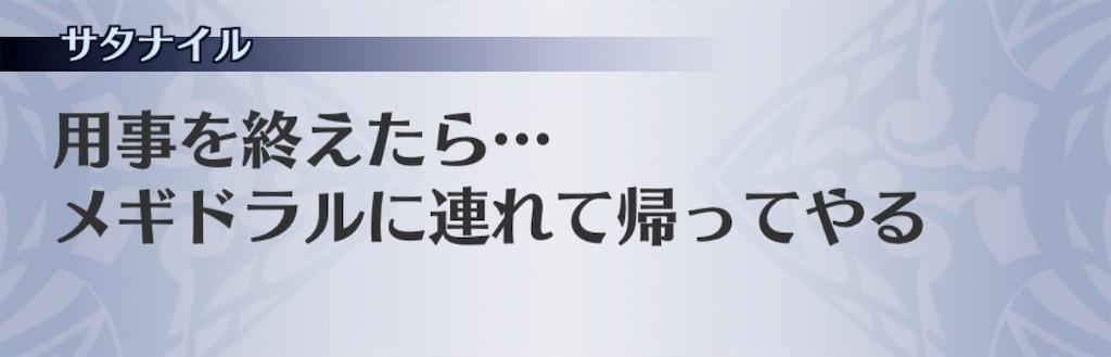 f:id:seisyuu:20190412204808j:plain