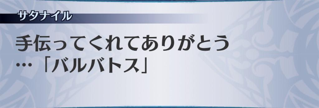 f:id:seisyuu:20190412204849j:plain