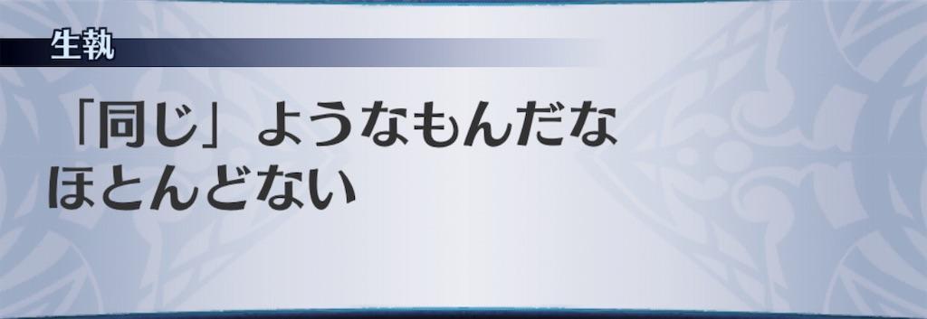 f:id:seisyuu:20190413201900j:plain