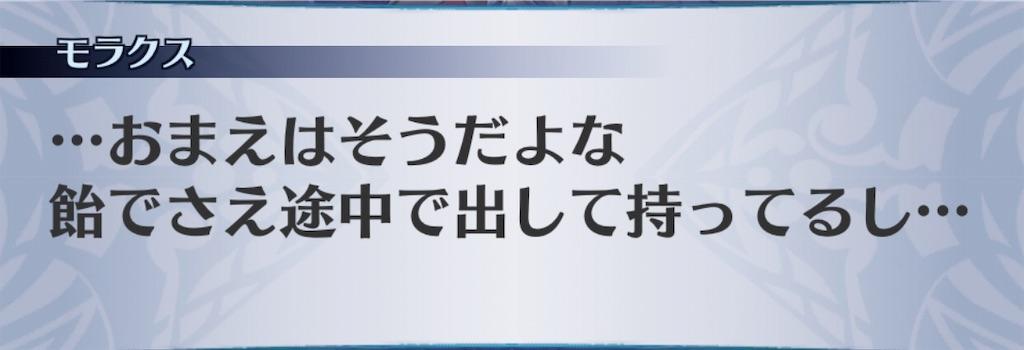 f:id:seisyuu:20190413202214j:plain