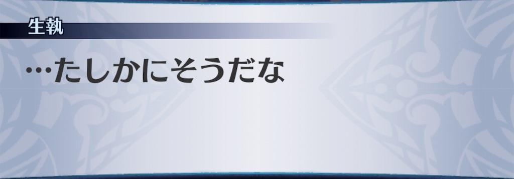 f:id:seisyuu:20190413202354j:plain