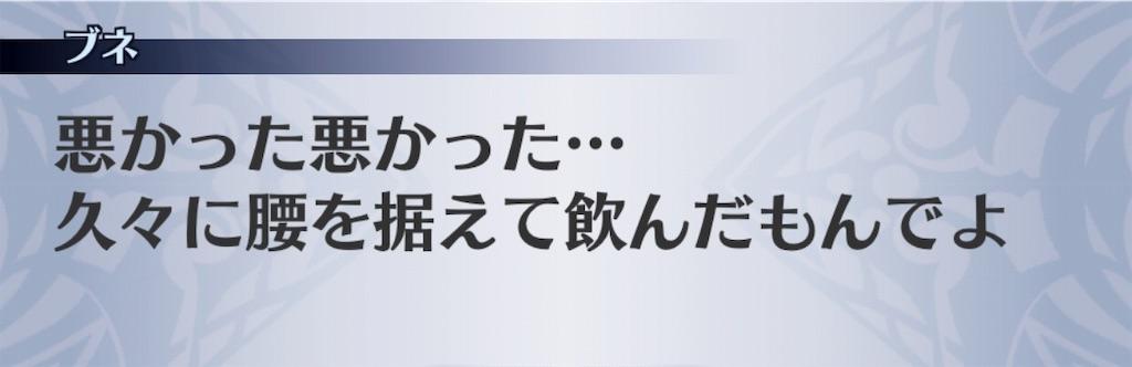 f:id:seisyuu:20190413202623j:plain