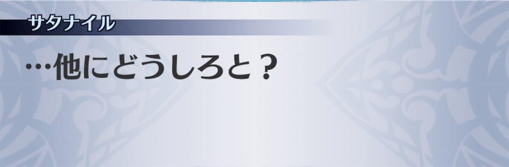 f:id:seisyuu:20190413204744j:plain