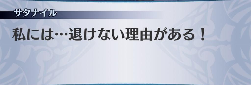 f:id:seisyuu:20190413204919j:plain