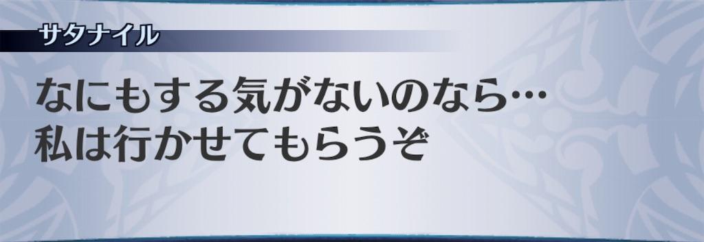 f:id:seisyuu:20190413205253j:plain