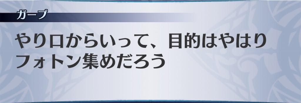 f:id:seisyuu:20190413225659j:plain