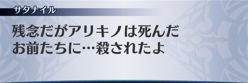 f:id:seisyuu:20190414100242j:plain