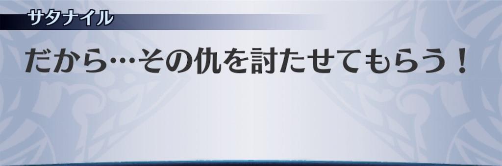 f:id:seisyuu:20190414100246j:plain
