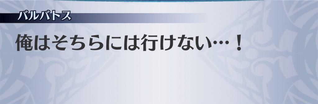 f:id:seisyuu:20190414100556j:plain