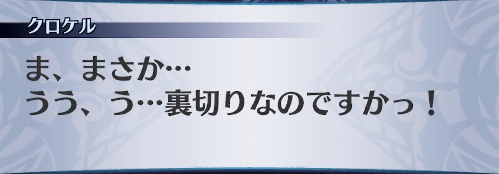 f:id:seisyuu:20190414100635j:plain