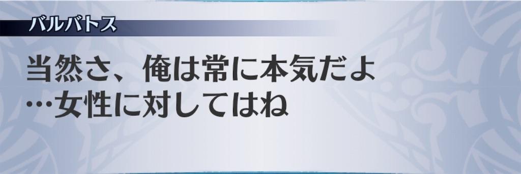 f:id:seisyuu:20190414100848j:plain