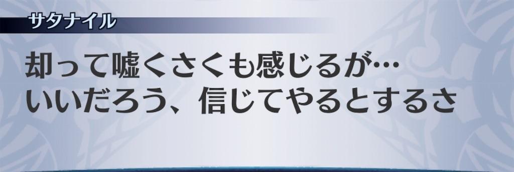 f:id:seisyuu:20190414100851j:plain