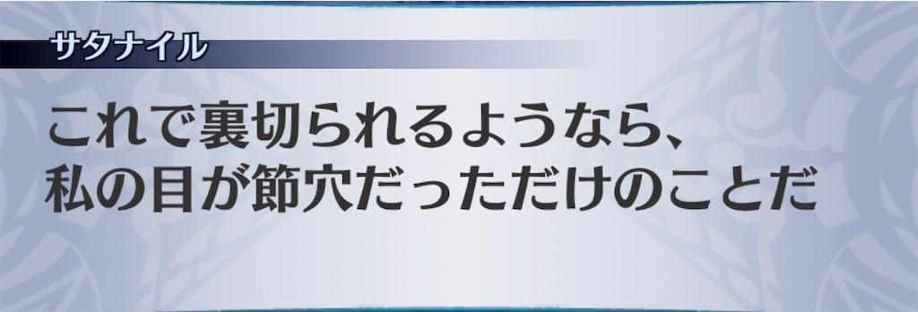 f:id:seisyuu:20190414100925j:plain