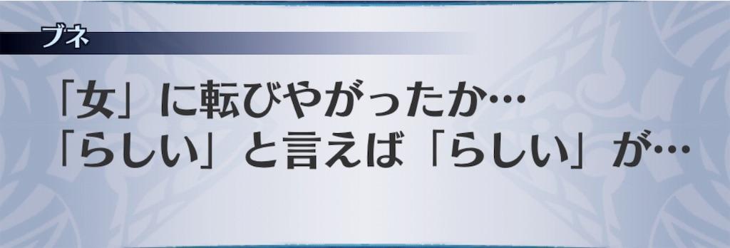 f:id:seisyuu:20190414100932j:plain