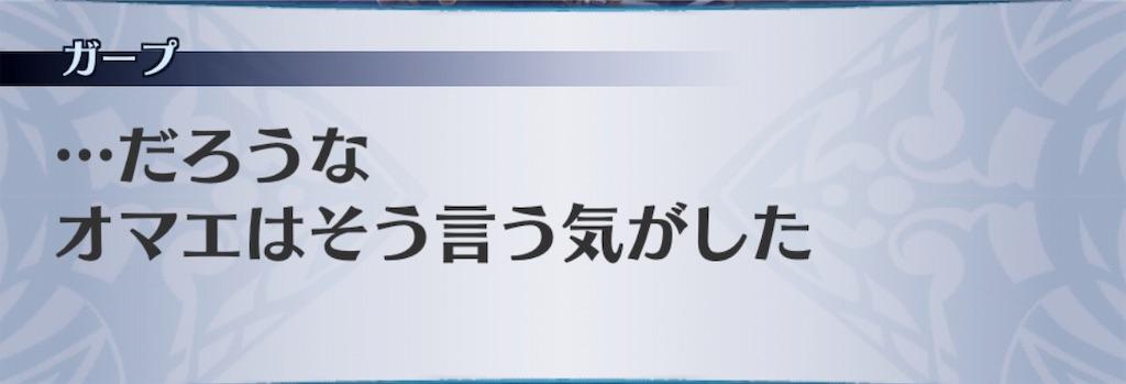 f:id:seisyuu:20190414101023j:plain