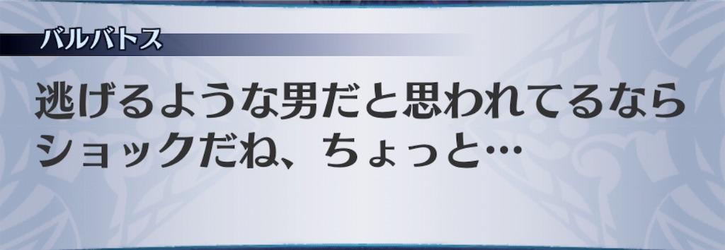f:id:seisyuu:20190414101126j:plain