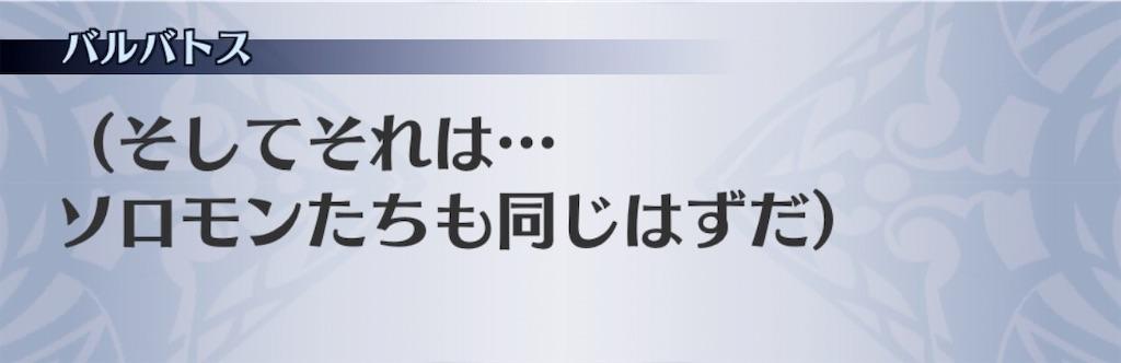 f:id:seisyuu:20190414101222j:plain