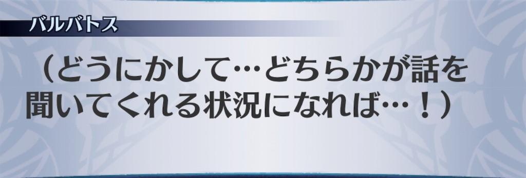 f:id:seisyuu:20190414101237j:plain
