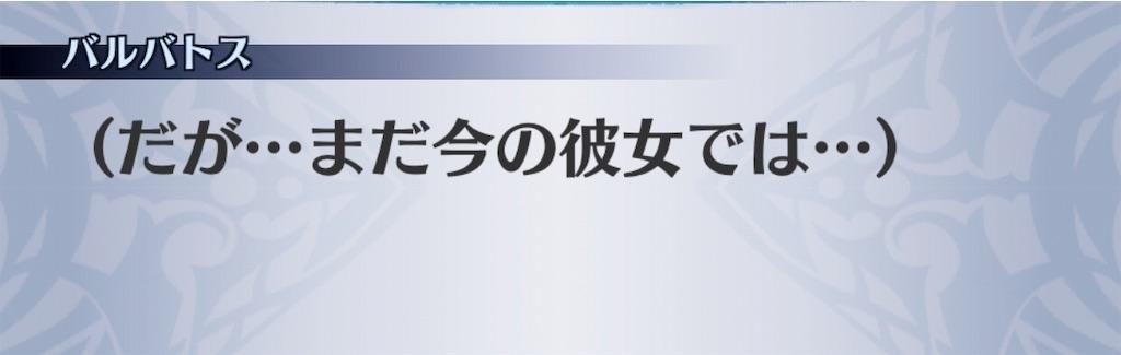 f:id:seisyuu:20190414111316j:plain