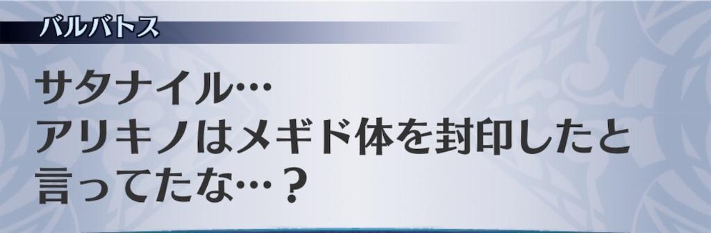 f:id:seisyuu:20190414153100j:plain