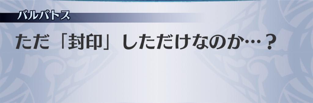 f:id:seisyuu:20190414153103j:plain