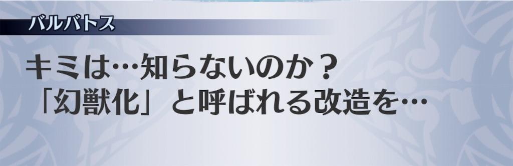f:id:seisyuu:20190414153259j:plain