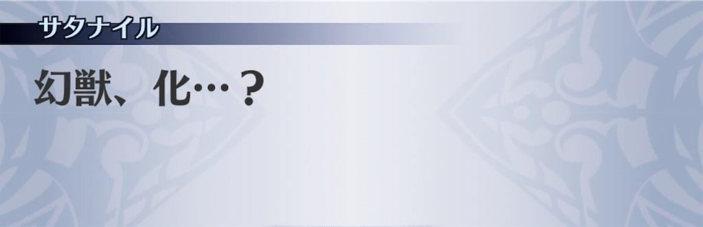 f:id:seisyuu:20190414153303j:plain
