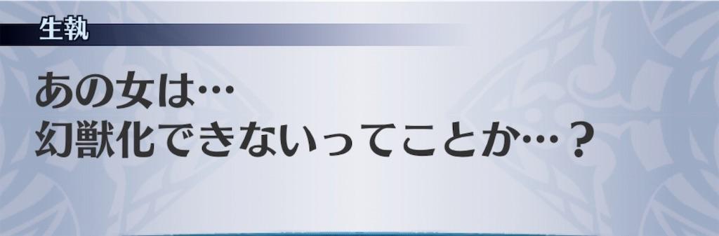 f:id:seisyuu:20190414153442j:plain