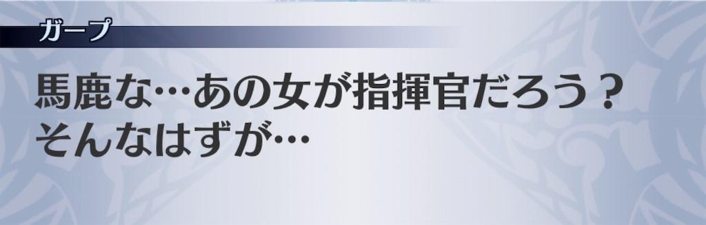 f:id:seisyuu:20190414153445j:plain