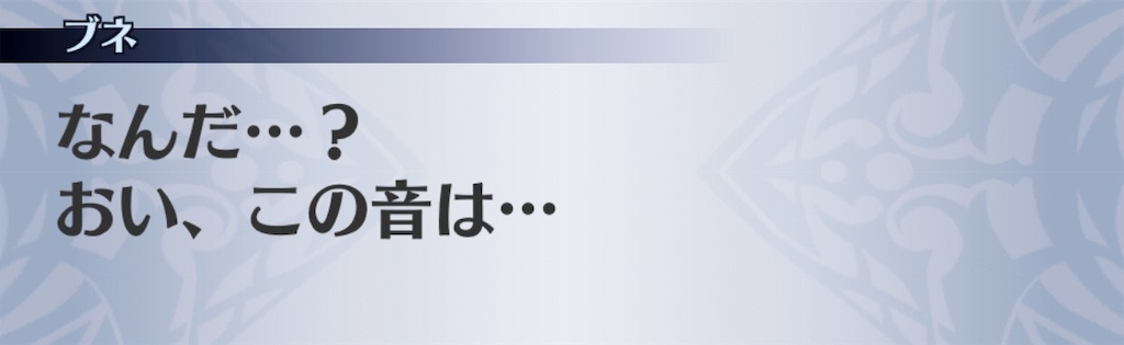 f:id:seisyuu:20190414153554j:plain