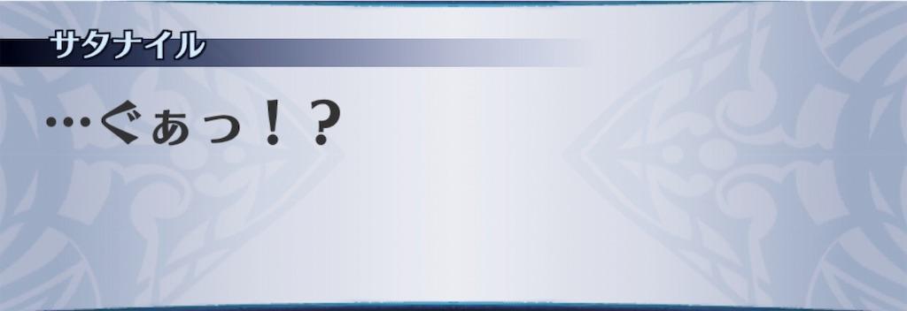 f:id:seisyuu:20190414154228j:plain