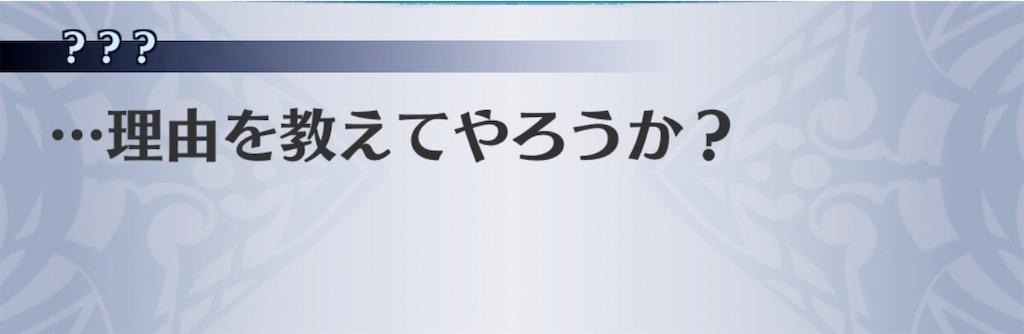 f:id:seisyuu:20190414154329j:plain