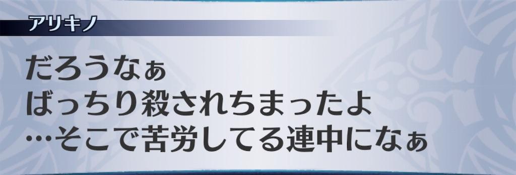 f:id:seisyuu:20190414172712j:plain