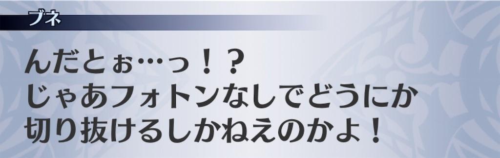 f:id:seisyuu:20190414172755j:plain