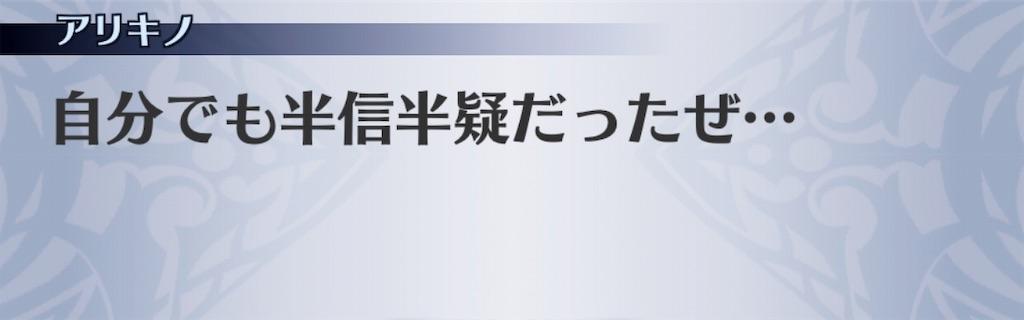 f:id:seisyuu:20190414173250j:plain