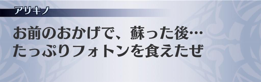 f:id:seisyuu:20190414173817j:plain