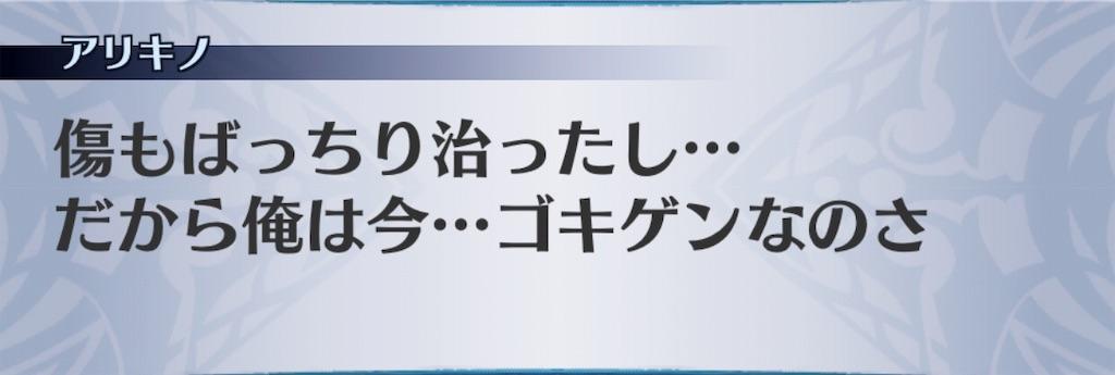f:id:seisyuu:20190414173821j:plain