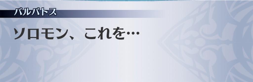 f:id:seisyuu:20190414174138j:plain