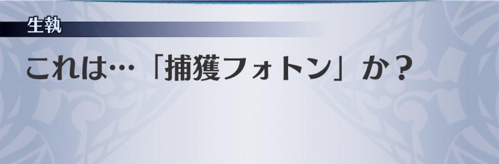 f:id:seisyuu:20190414174218j:plain