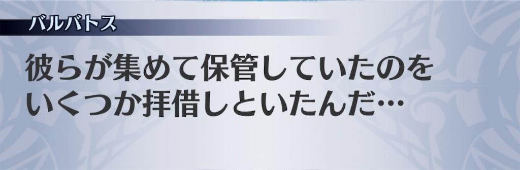 f:id:seisyuu:20190414174317j:plain