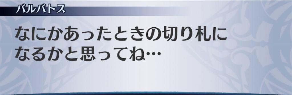 f:id:seisyuu:20190414174322j:plain