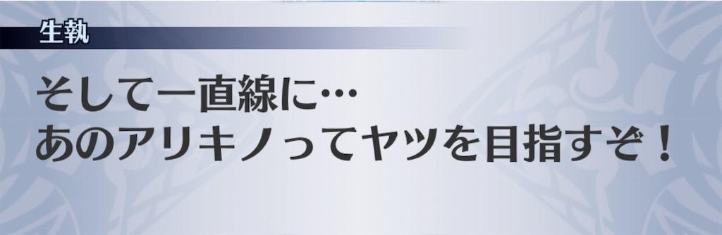 f:id:seisyuu:20190414174616j:plain