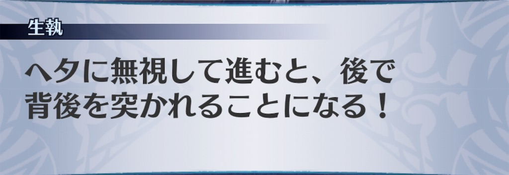 f:id:seisyuu:20190414181706j:plain
