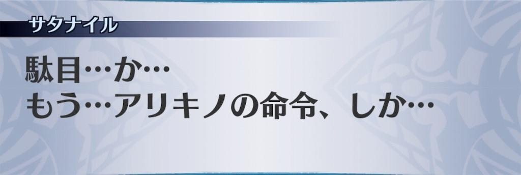 f:id:seisyuu:20190414181831j:plain