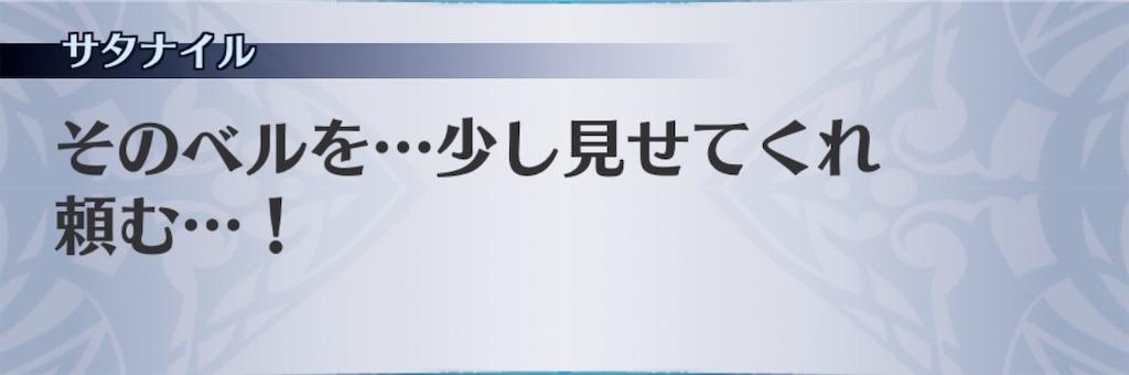 f:id:seisyuu:20190414182208j:plain
