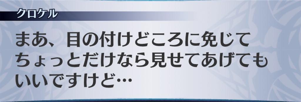 f:id:seisyuu:20190414182250j:plain