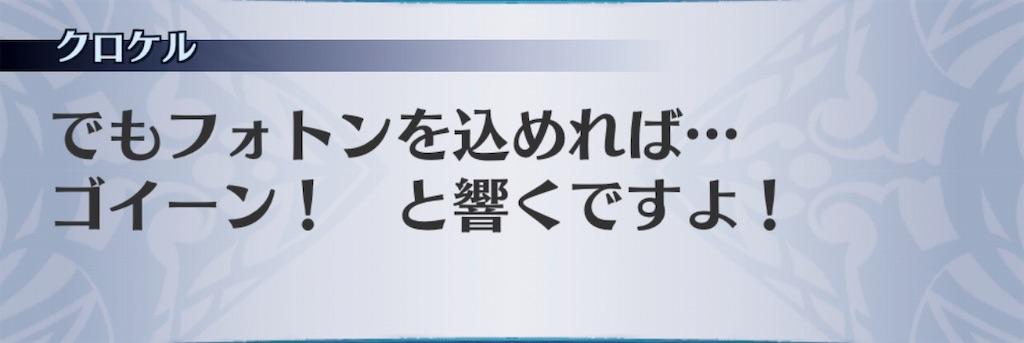 f:id:seisyuu:20190414182404j:plain