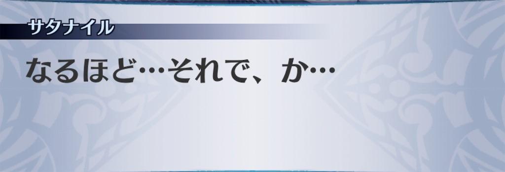 f:id:seisyuu:20190414182407j:plain